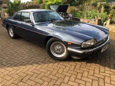 1988 Jaguar XJ-S HE Auto Registration number E46 YEC Bought in 1997 Last driven in 1999 26,540