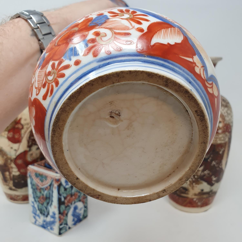 A Japanese Imari bottle vase, and other ceramics (box) - Image 3 of 4