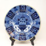 A Delft plate, 31 cm diameter and two others (3) Various losses to the edges