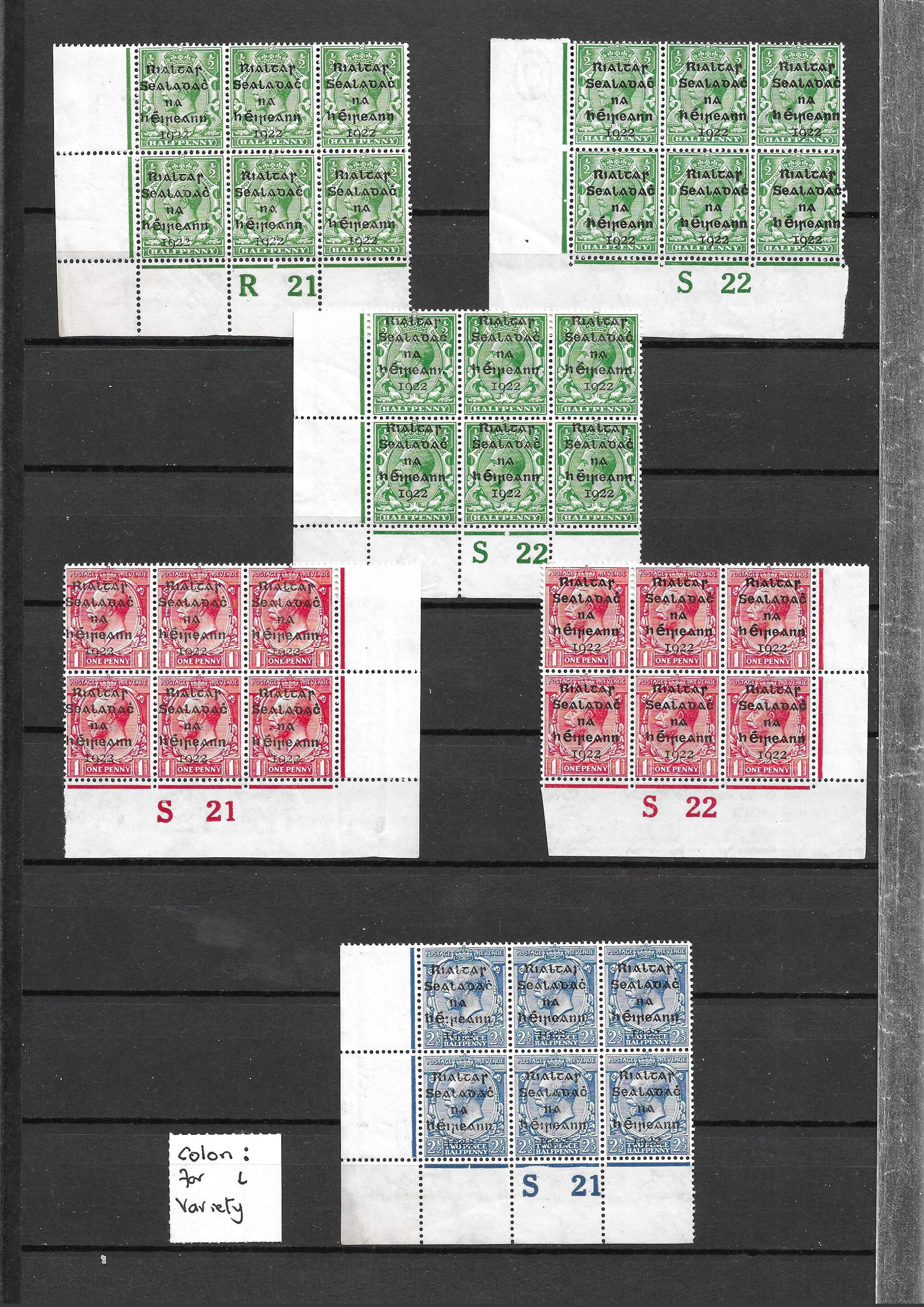 Ireland 1922 GV overprints selection of 21 plate number blocks and strips with values form 1/2d to - Image 4 of 5