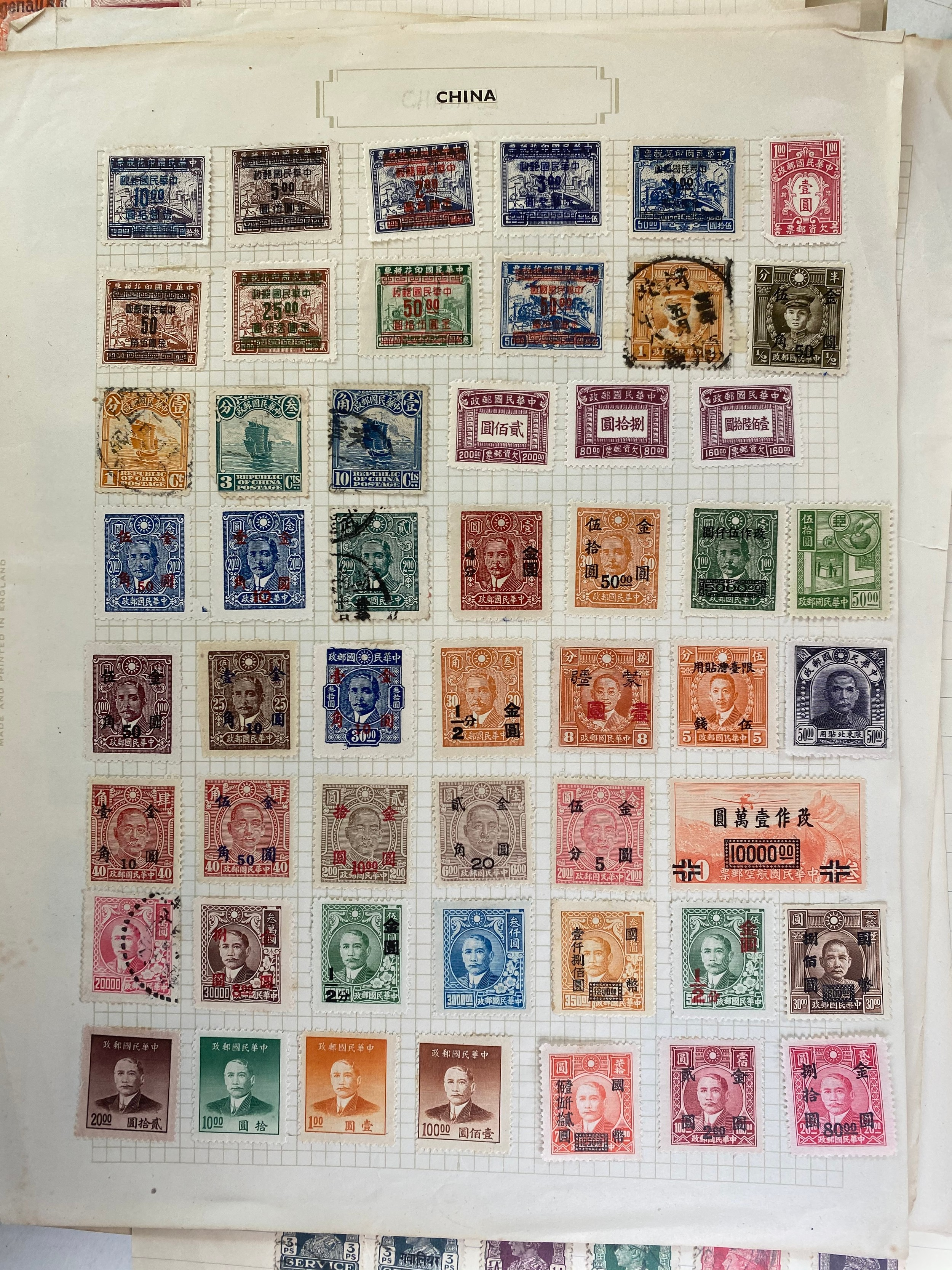 Assorted Commonwealth and World stamps, loose and in albums (box) - Image 2 of 2