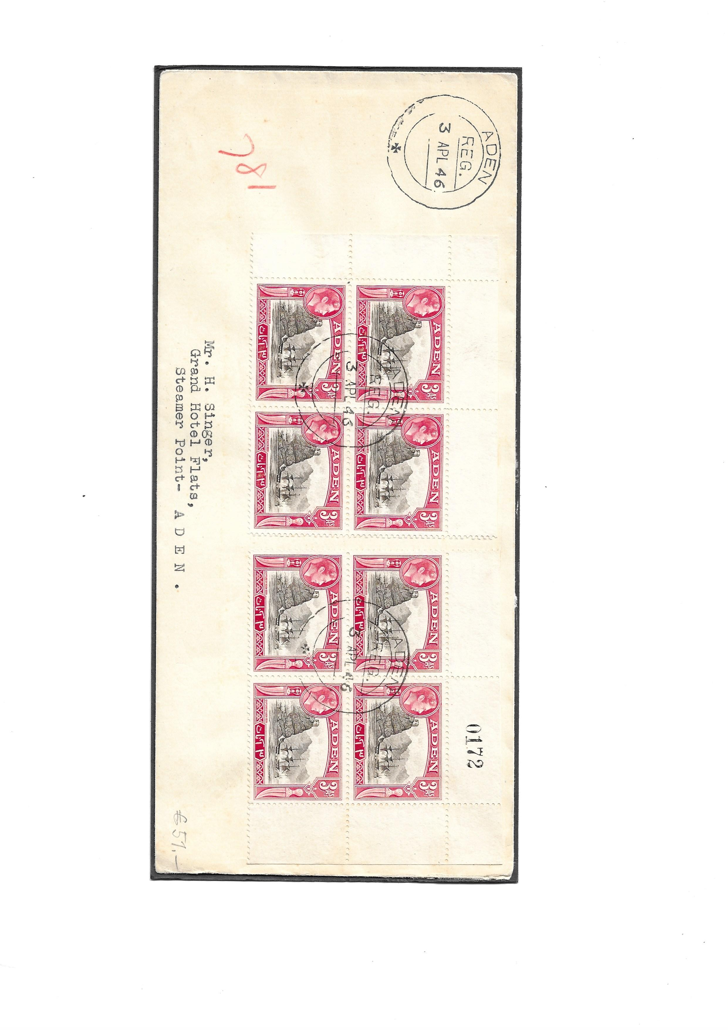 British Commonwealth Postal history selection of 12 attractive covers with Papua, Antiqua, Barbados, - Image 6 of 7