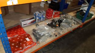ASSORTED CAR PARTS CONTAINING SHOCK ABSORBERS, COIL SPRINGS, TRACK CONTROL ARMS, ETC - IN ONE BAY