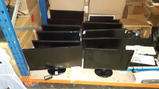 12 X VARIOUIS MONITORS INCLUDING ACER, DELL, HANNSG, BENQ, PHILLIPS AND HP ETC