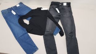 18 PIECE MIXED TOPSHOP CLOTHNG LOT CONTAINING LEIGH SUPER SOFT SKINNY JEANS, JAMIE HIGH WAISTED
