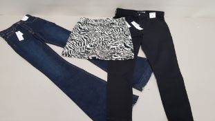 11 PIECE MIXED TOPSHOP CLOTHING LOT CONTAINING ZEBRA PRINT SKIRTS, JAMIE HIGH WAISTED SKINNY JEANS