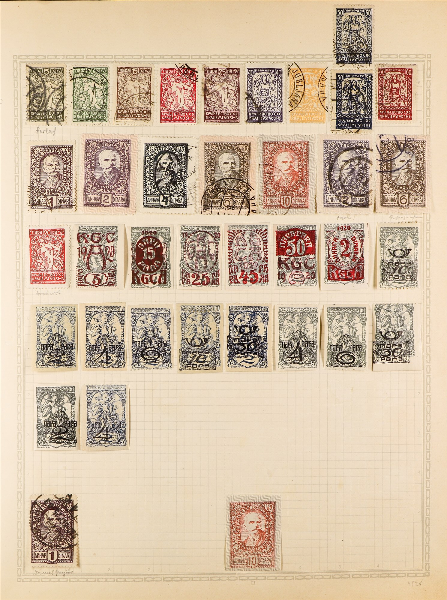 YUGOSLAVIA 1919-80 COLLECTION of mint and used issues in an album, incl. extensive Chainbreakers, - Image 4 of 17