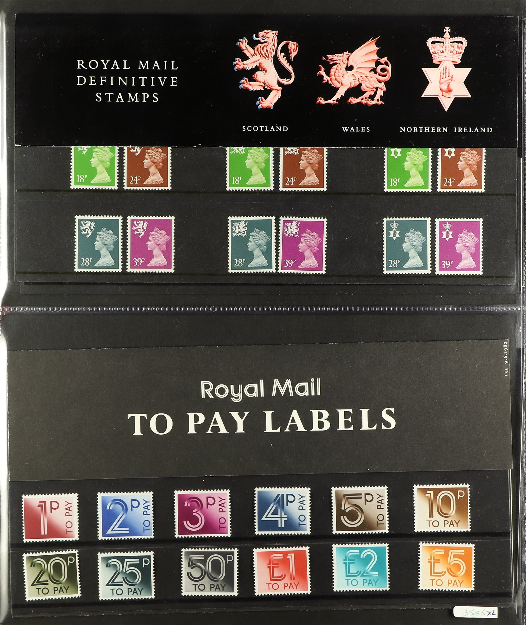 COLLECTIONS & ACCUMULATIONS REMAINDER WITH £52 of face value. Random selection of stamps (mint and - Image 4 of 6