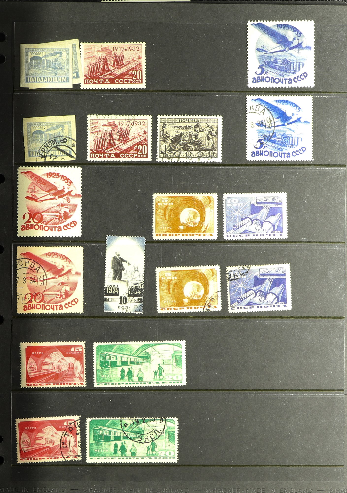 COLLECTIONS & ACCUMULATIONS RAILWAY & TRAINS ON STAMPS TOPICAL COLLECTION in six albums, early to - Image 7 of 7