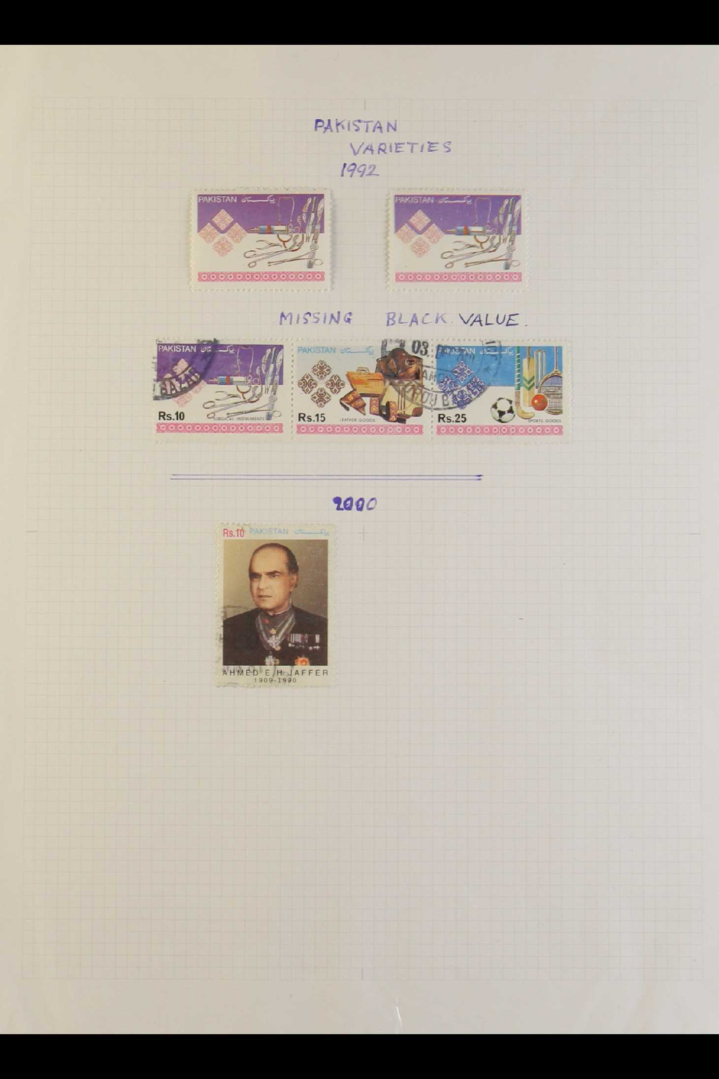 PAKISTAN 1960-2000 VARIETIES COLLECTION mint or nhm incl. 1960 Revolution Day 2a pink OMITTED, - Image 4 of 9