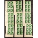 GB.EDWARD VIII 1936-37 CONTROL & CYLINDER BLOCKS OF SIX COLLECTION all different fine mint (majority