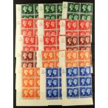 GB.GEORGE VI 1937-51 COMMEMORATIVE CONTROL & CYLINDER BLOCKS COLLECTION mint or never hinged incl.