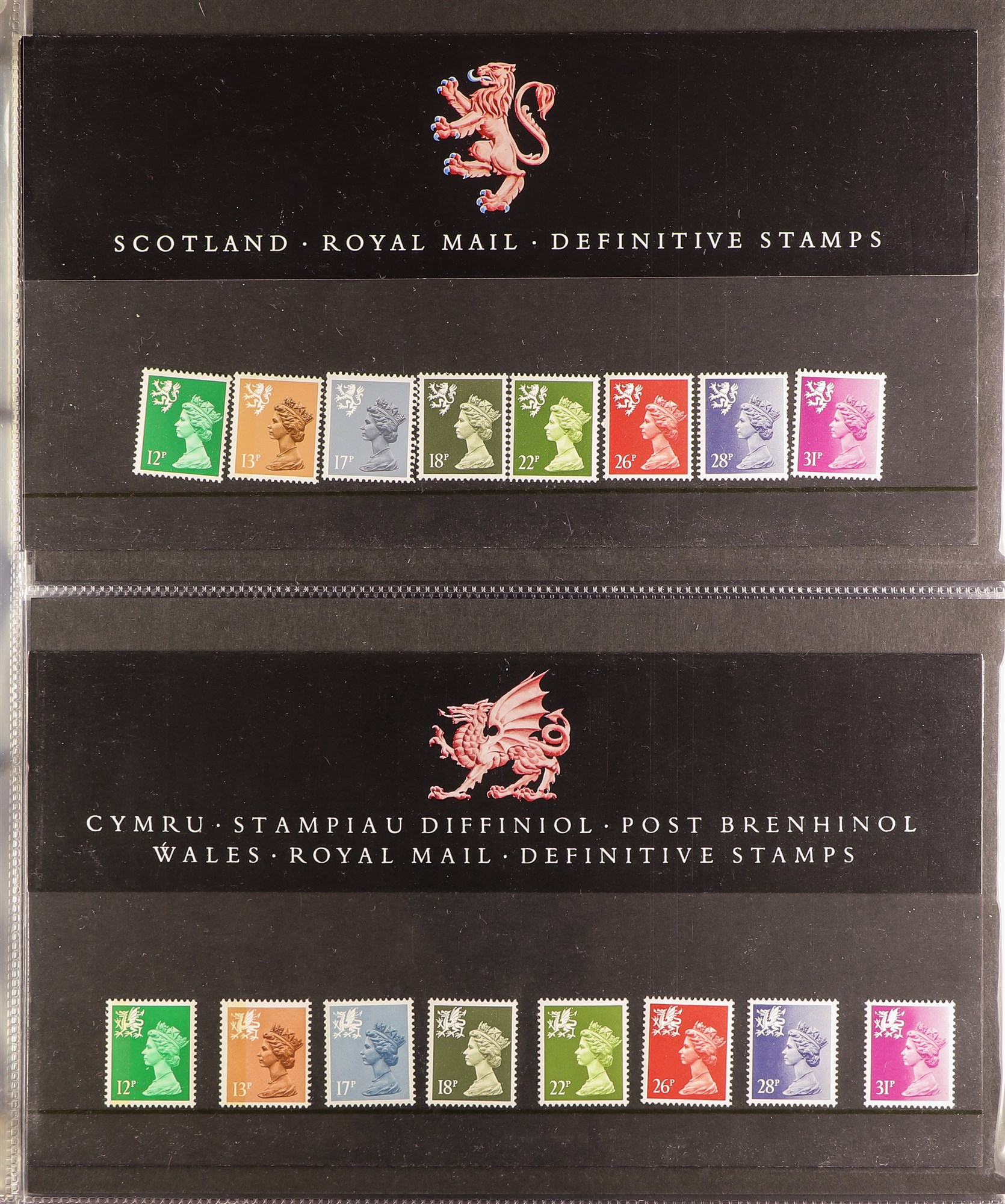 COLLECTIONS & ACCUMULATIONS REMAINDER WITH £52 of face value. Random selection of stamps (mint and