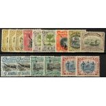 NORTH BORNEO 1894 Pictorial set with additional shades, SG 66/79, fair to fine mint, some with old