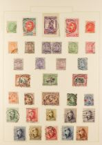 COLLECTIONS & ACCUMULATIONS EUROPE RANGES a useful lot in an album, incl. Austria, Belgium, France