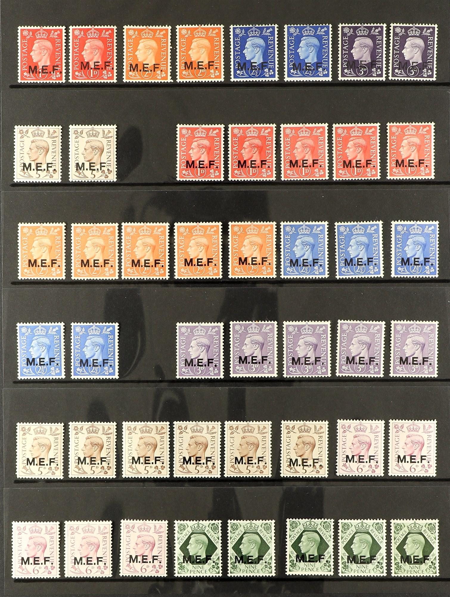 BR. OCC. ITAL. COL. M.E.F. 1942-47 mint range incl. 1942 sets x2, 1943-47 sets x5 & 1942 Postage due - Image 2 of 2