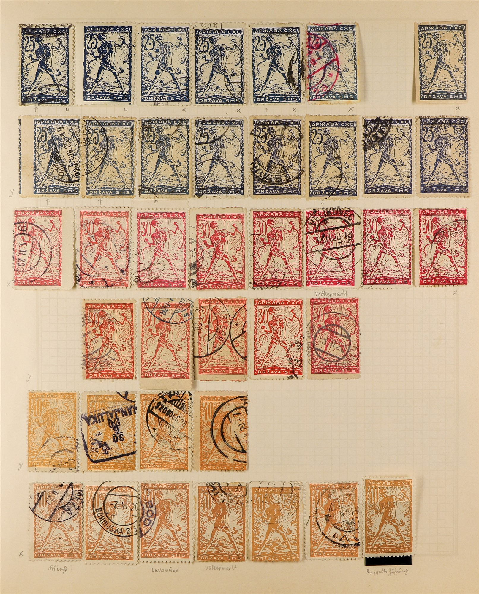 YUGOSLAVIA 1919-80 COLLECTION of mint and used issues in an album, incl. extensive Chainbreakers, - Image 2 of 17
