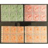 GB.GEORGE V 1912-24 BOOKLET PANES ½d, 1d, 2d (both dies) mint, Cat £965, mixed perfs. (4 items)
