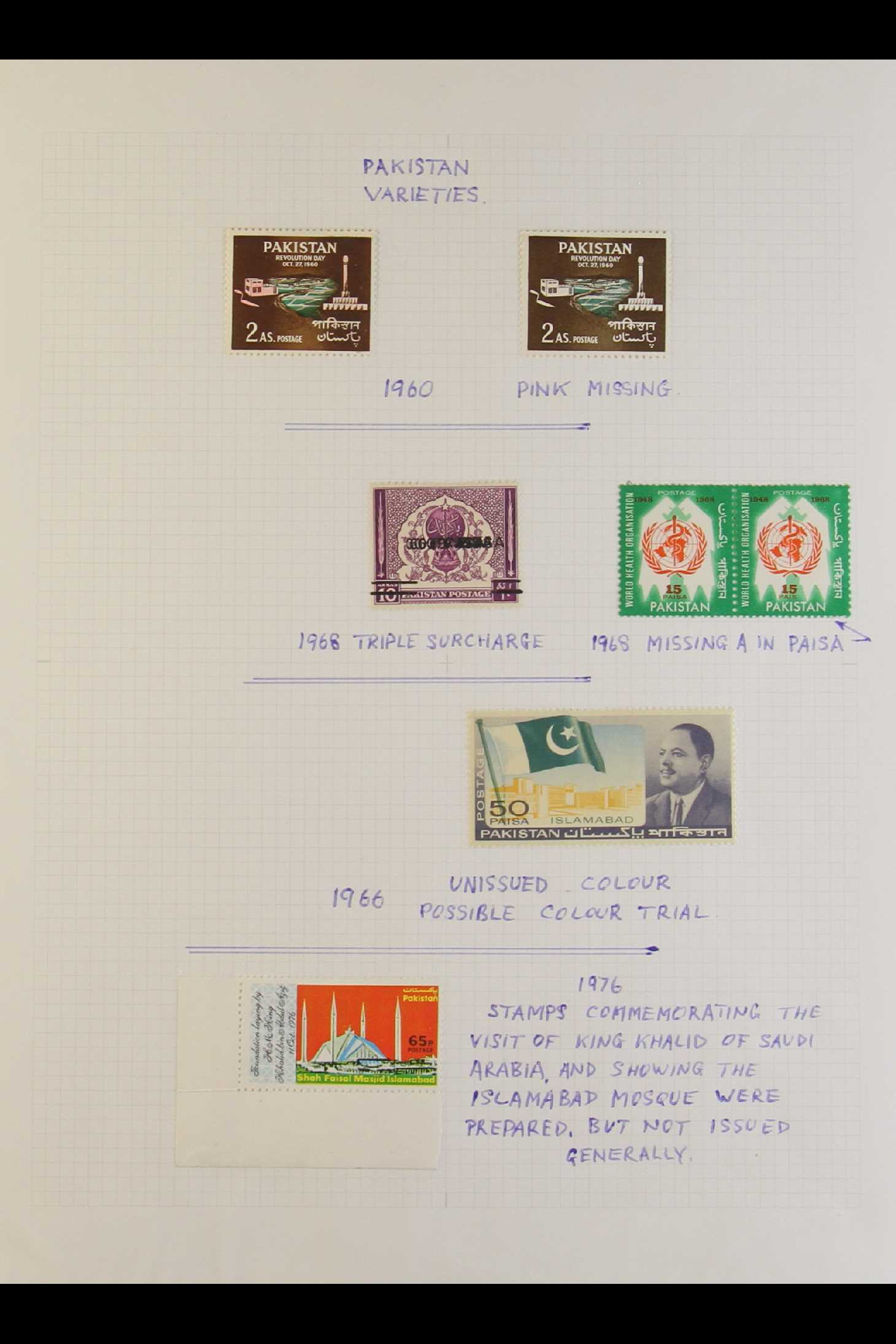 PAKISTAN 1960-2000 VARIETIES COLLECTION mint or nhm incl. 1960 Revolution Day 2a pink OMITTED, - Image 3 of 9
