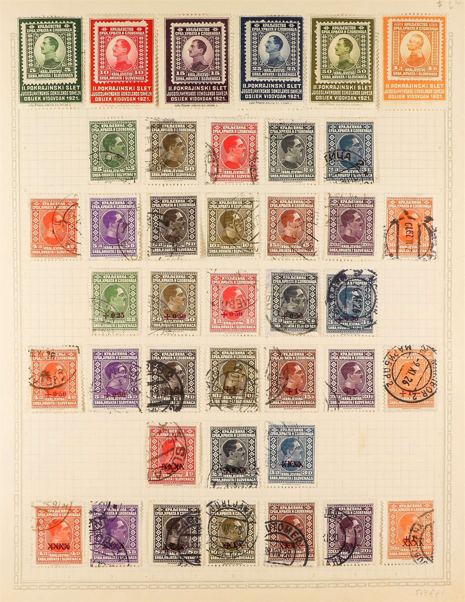 YUGOSLAVIA 1919-80 COLLECTION of mint and used issues in an album, incl. extensive Chainbreakers, - Image 7 of 17
