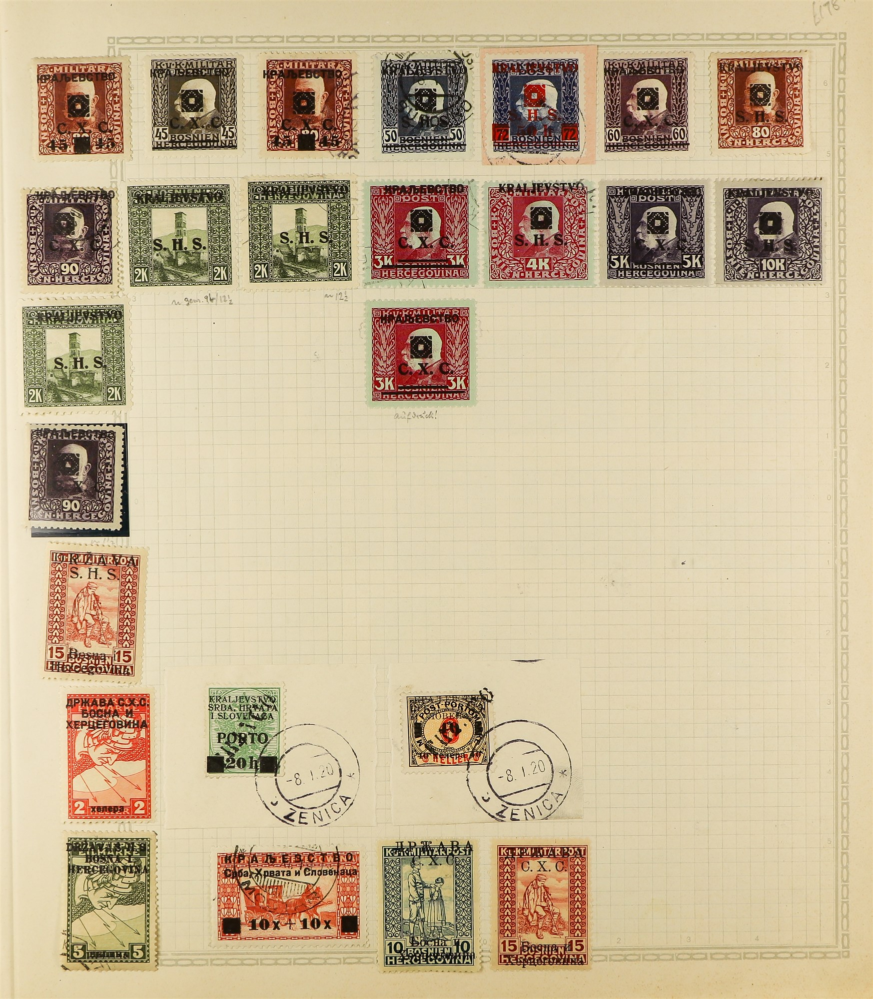 YUGOSLAVIA 1919-80 COLLECTION of mint and used issues in an album, incl. extensive Chainbreakers, - Image 5 of 17