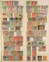 COLLECTIONS & ACCUMULATIONS BRITISH AFRICA mint and used ranges on stockpages, Victorian to 1950'