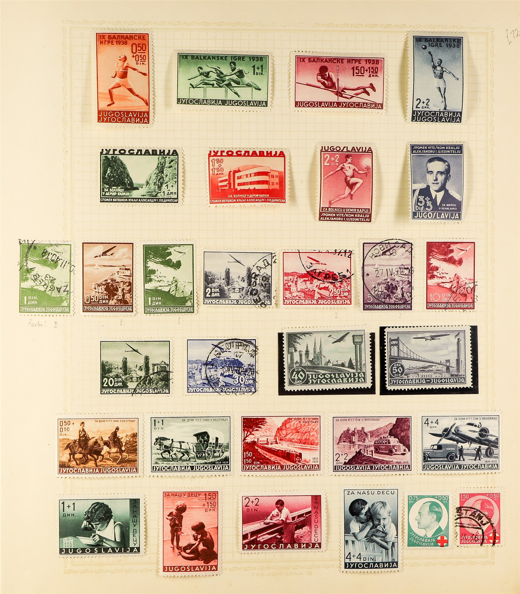YUGOSLAVIA 1919-80 COLLECTION of mint and used issues in an album, incl. extensive Chainbreakers, - Image 13 of 17