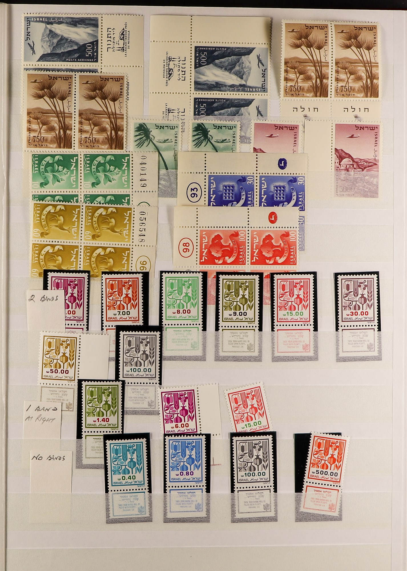 ISRAEL 1949-2015 NEVER HINGED MINT in three Safe albums to 1994, incl. better Tabs note 1949 - Image 4 of 10