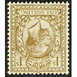 GB.GEORGE V 1912-24 1s bistre, watermark inverted, SG 395wi, mint, some hinge remains. Cat £250