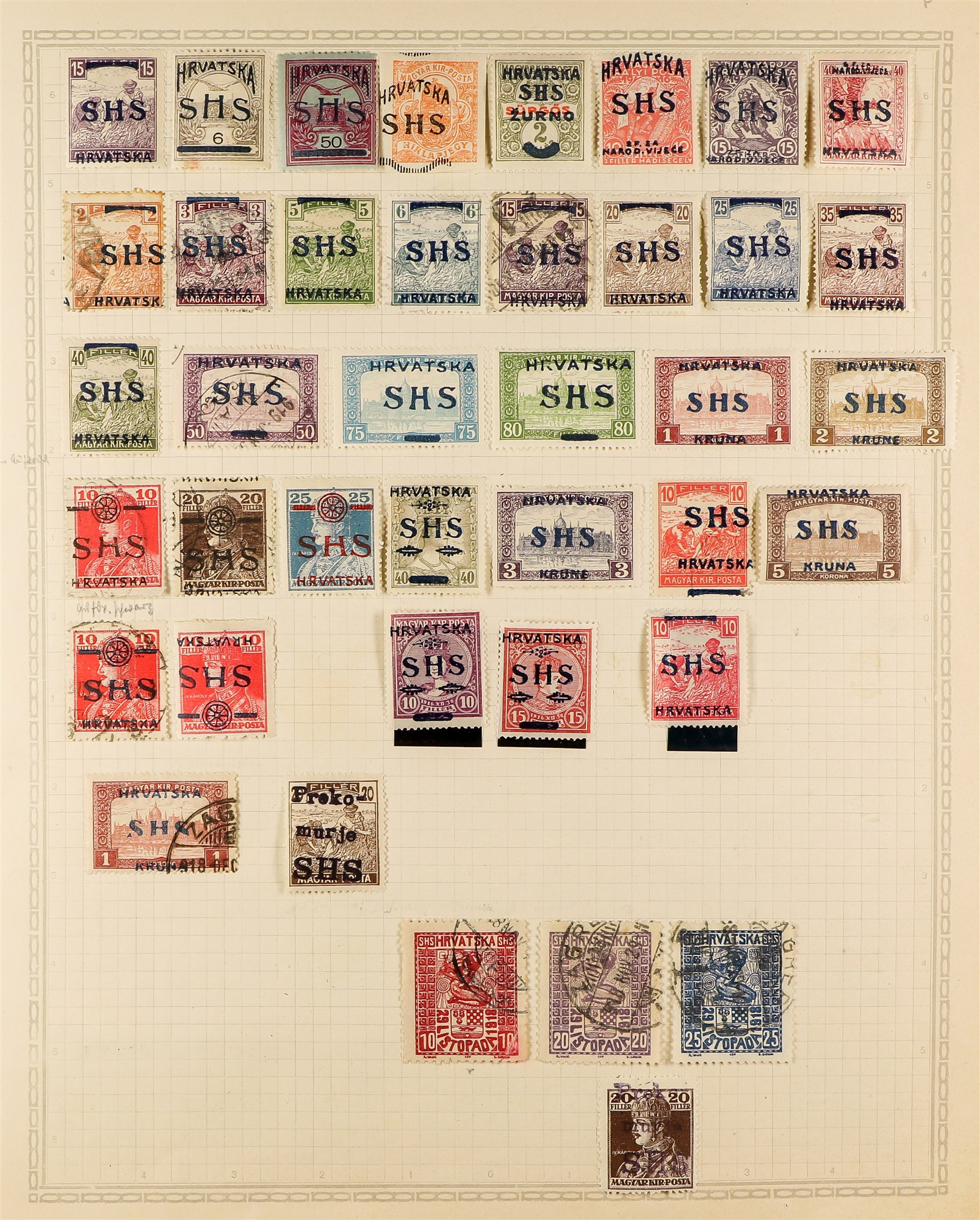 YUGOSLAVIA 1919-80 COLLECTION of mint and used issues in an album, incl. extensive Chainbreakers, - Image 6 of 17