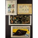 GB.ELIZABETH II SMALL BOX OF MINT STAMPS Mainly presentation packs but includes and Prestige