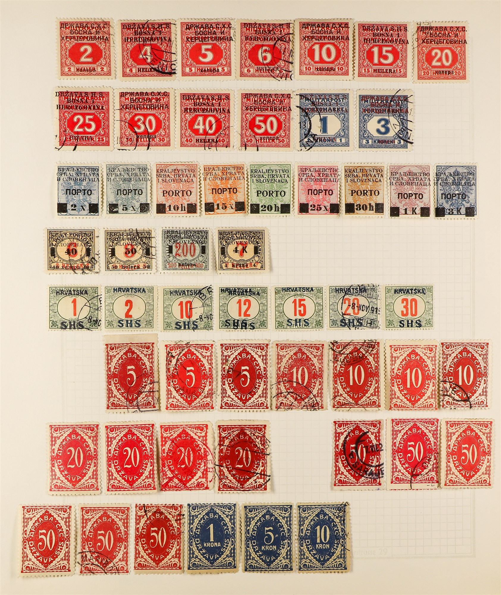 YUGOSLAVIA 1919-80 COLLECTION of mint and used issues in an album, incl. extensive Chainbreakers, - Image 10 of 17