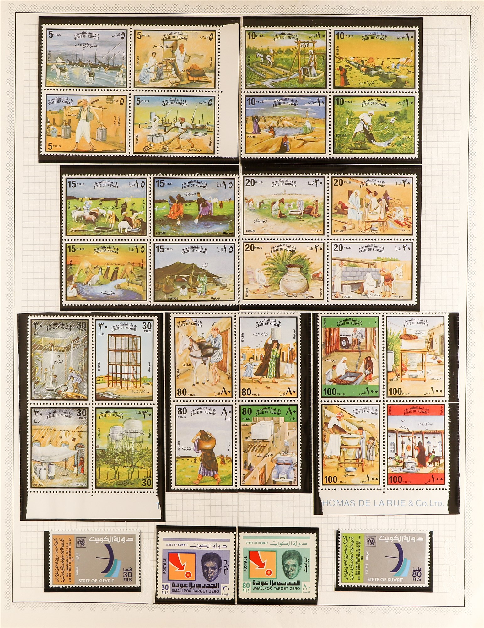 KUWAIT 1977-1983 NEVER HINGED MINT COLLECTION incl. 1977 Sheikh set, 1977 Games se-tenant blocks