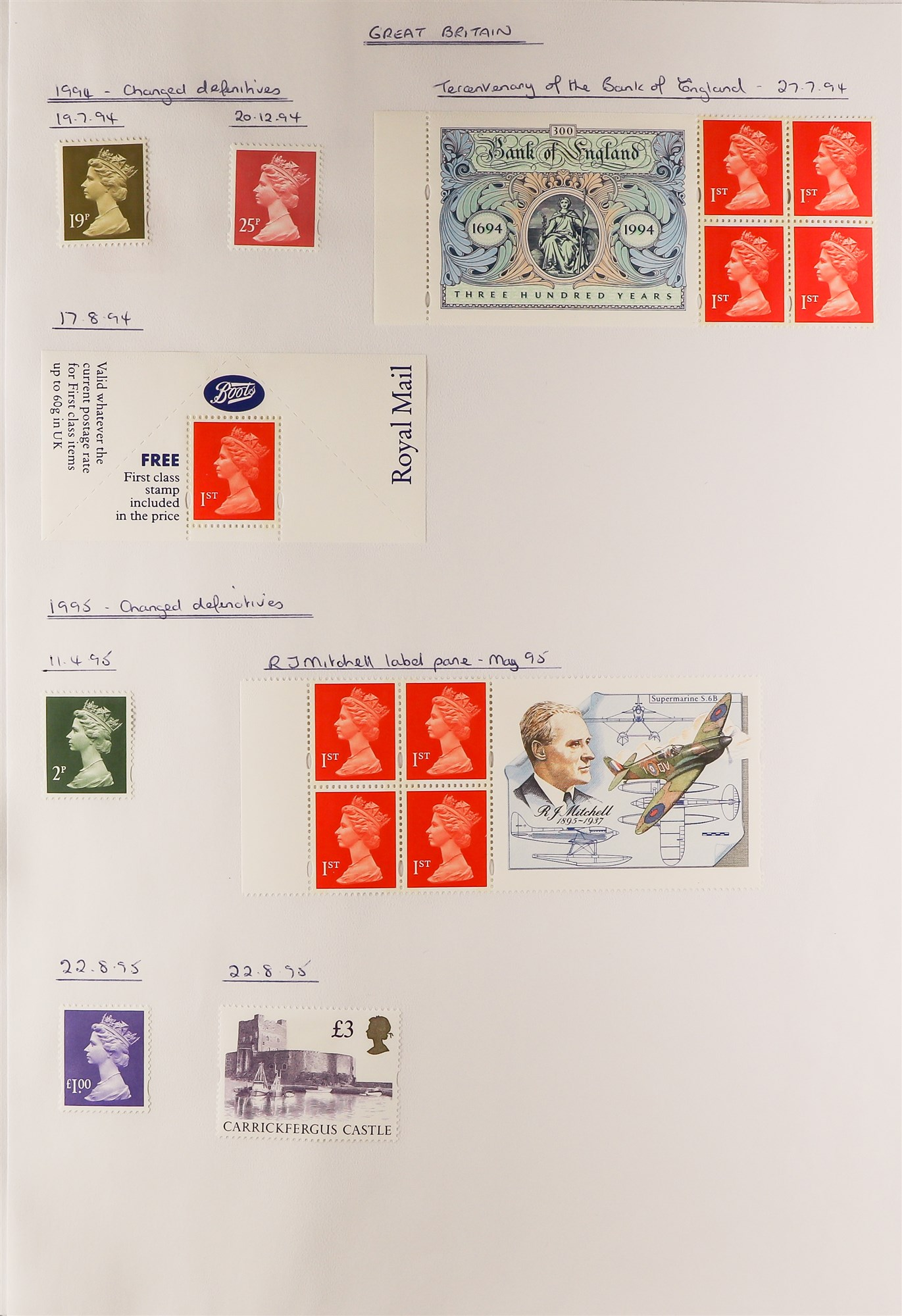 GB.ELIZABETH II 1993 - 2012 COMPREHENSIVE MINT COLLECTION which includes the commemorative stamp