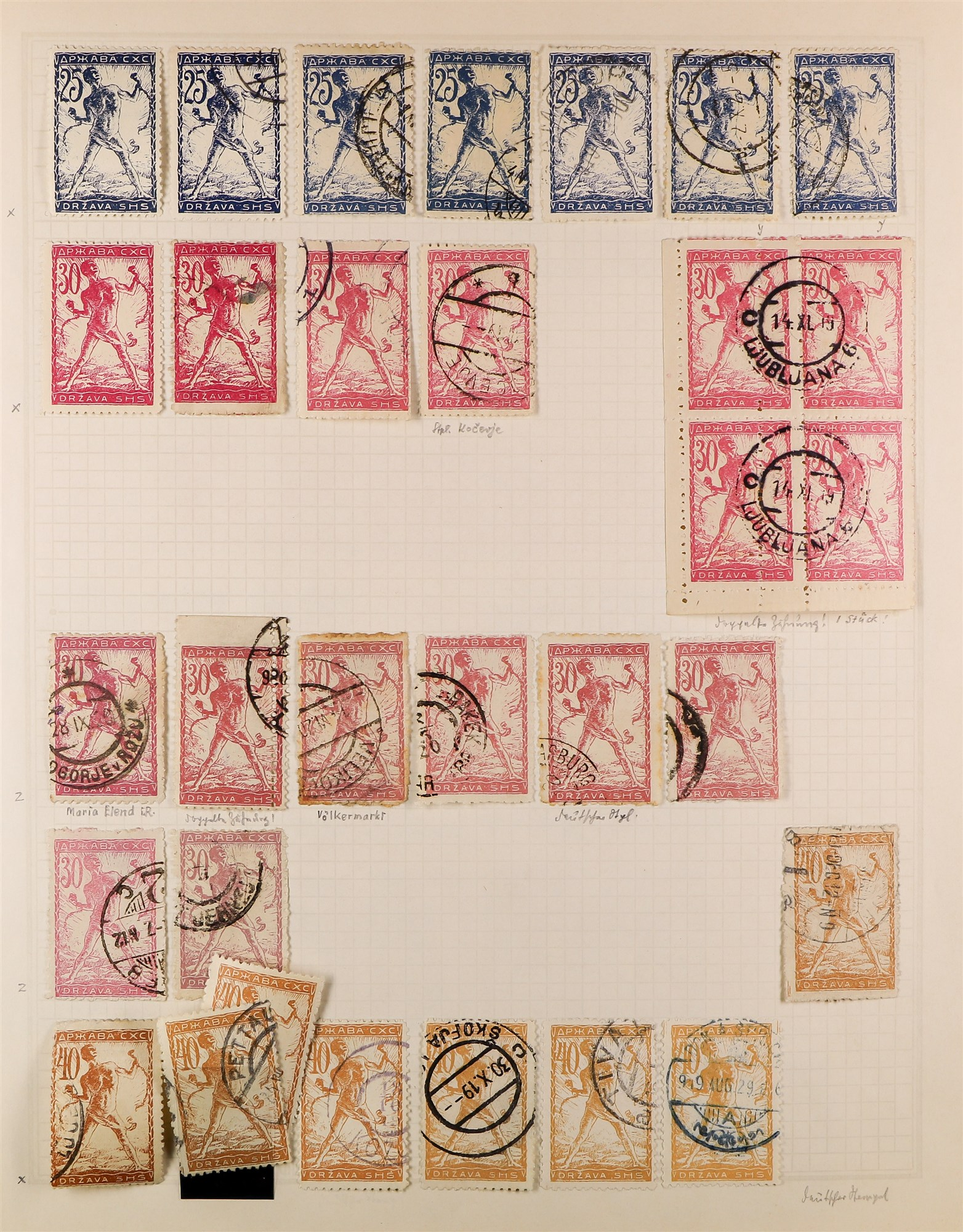 YUGOSLAVIA 1919-80 COLLECTION of mint and used issues in an album, incl. extensive Chainbreakers,