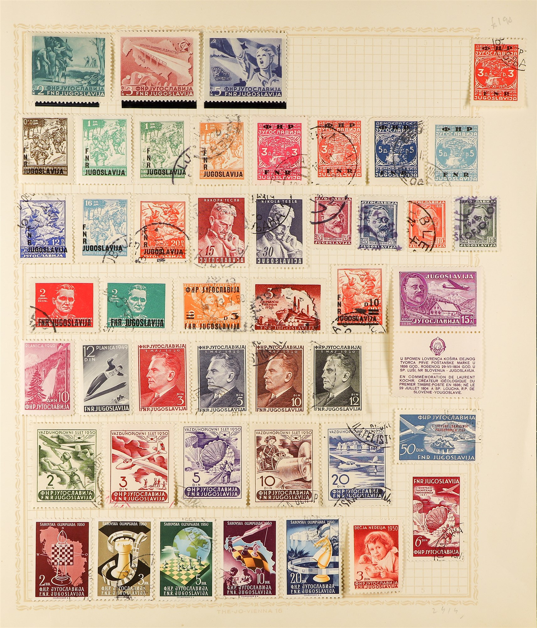 YUGOSLAVIA 1919-80 COLLECTION of mint and used issues in an album, incl. extensive Chainbreakers, - Image 15 of 17