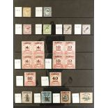 "LABUAN 1880-1902 mint ranges incl. 1880-82 6c, 1883 16c, 1894 2c, 6c & 8c (x2) with ""SPECIMEN"""