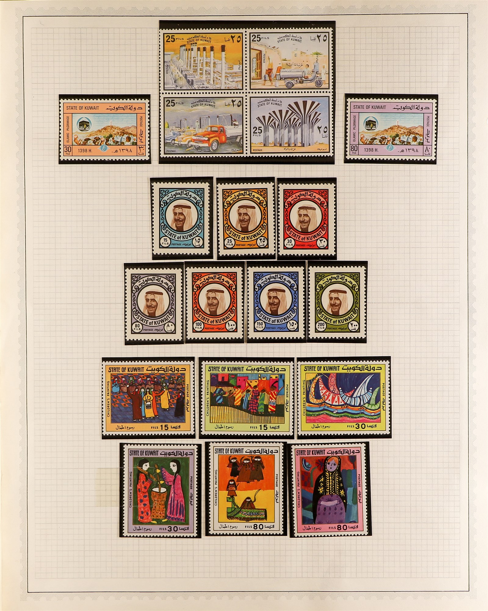 KUWAIT 1977-1983 NEVER HINGED MINT COLLECTION incl. 1977 Sheikh set, 1977 Games se-tenant blocks - Image 2 of 8