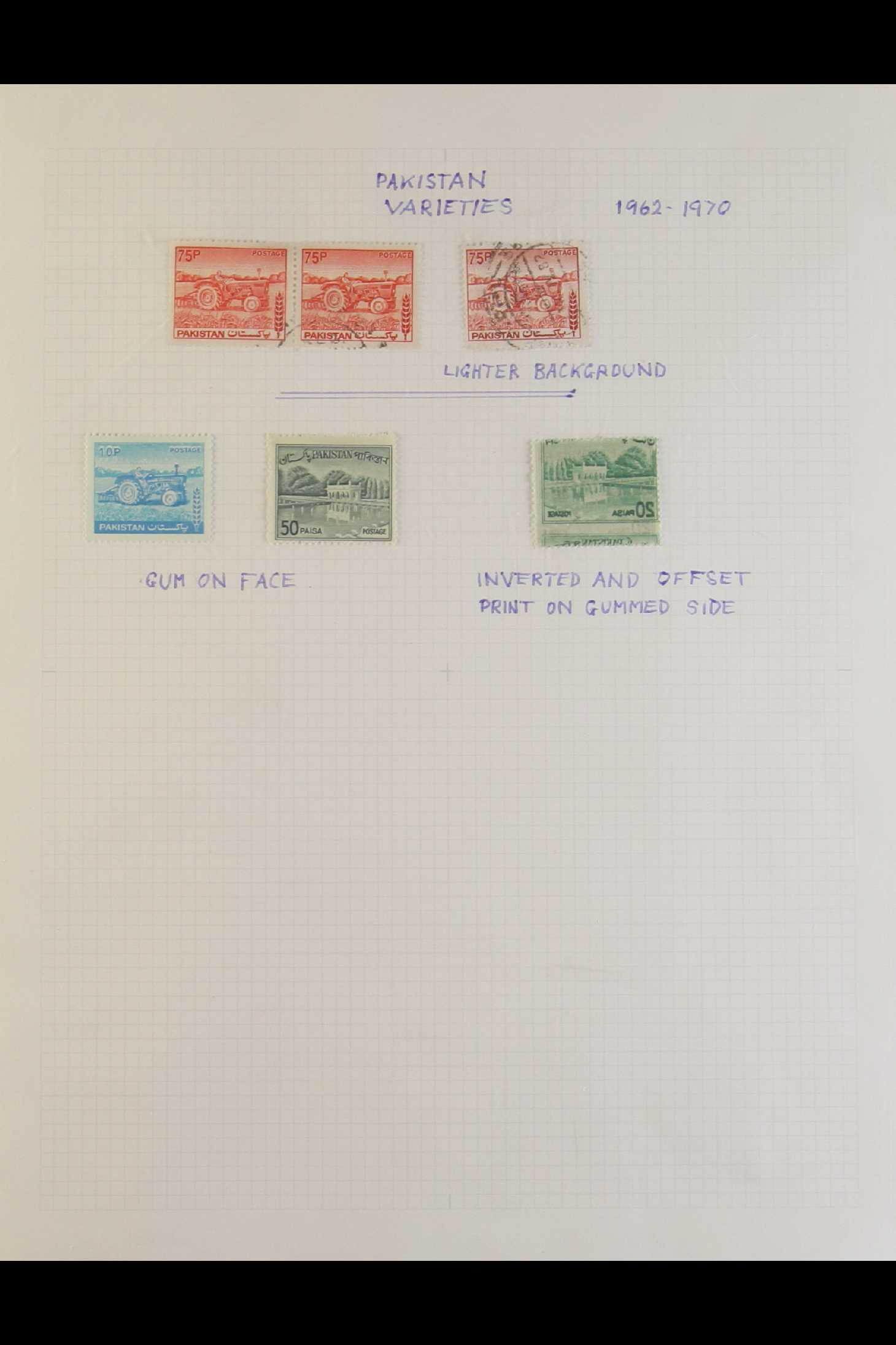 PAKISTAN 1960-2000 VARIETIES COLLECTION mint or nhm incl. 1960 Revolution Day 2a pink OMITTED, - Image 5 of 9