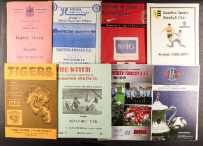 FOOTBALL PROGRAMMES - NON LEAGUE. Over 300 programmes feauring non league matches from the 1970s (