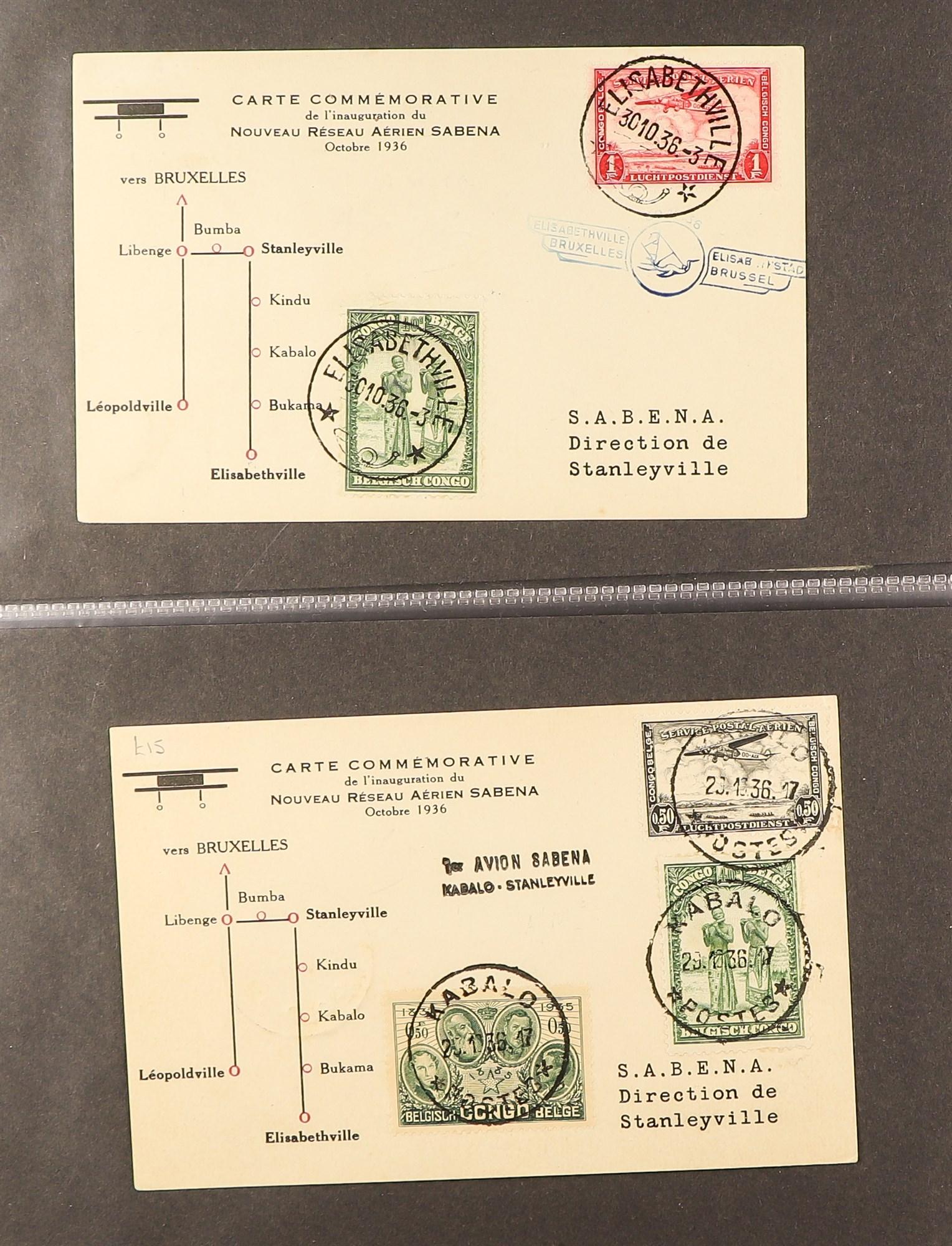 RHODESIA AIRMAIL COVERS COLLECTION 1930's-60's with Rhodesian & Nyasaland Airways (15), Nyasaland- - Image 9 of 10