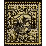 GB.GEORGE V 1912-24 8d black on yellow, watermark inverted, SG 390Wi, fine mint. Cat £150
