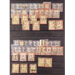 BOSNIA HERZEGOVINA REVENUE STAMPS 1912-1916 used collection incl. 1912 types to 30K, 40K and 50K (