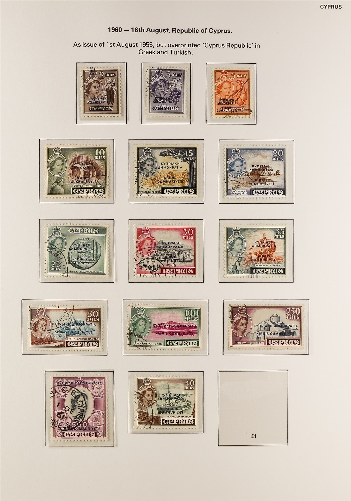 """CYPRUS 1881-2002 ranges of largely used in two stockbooks and 1953-81 fine used in a """"Collecta"""" - Image 4 of 6"""