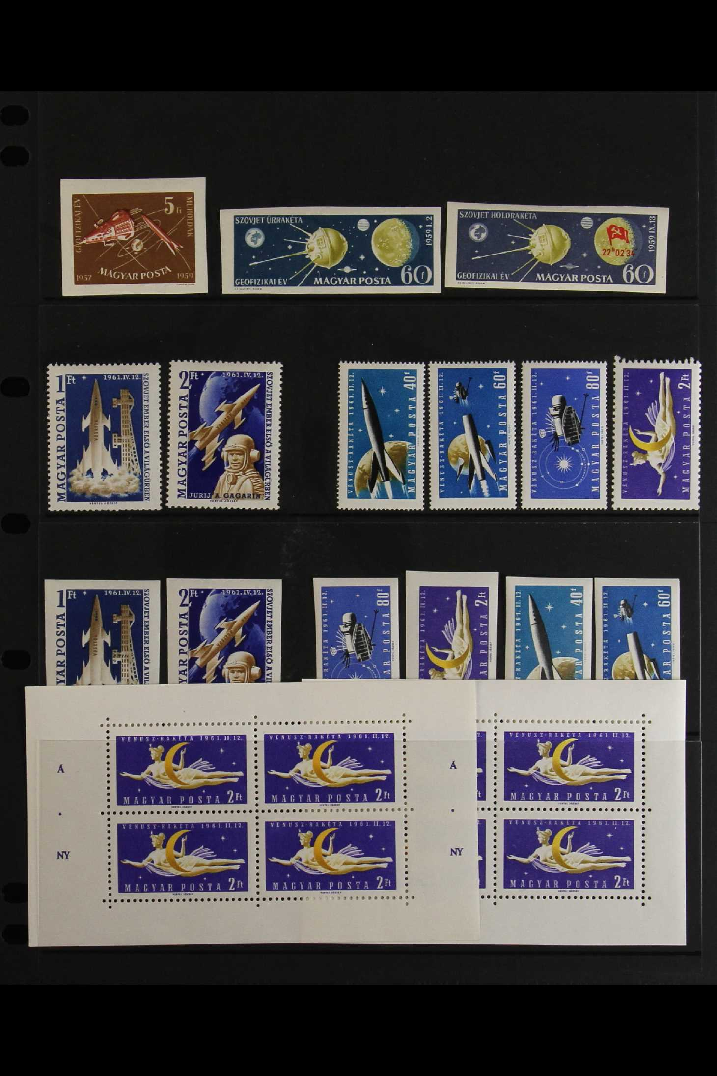 HUNGARY 1959-65 NHM SPACE TOPICAL COLLECTION OF HUNGARY 1959-65 never hinged mint, perf & imperf - Image 4 of 4