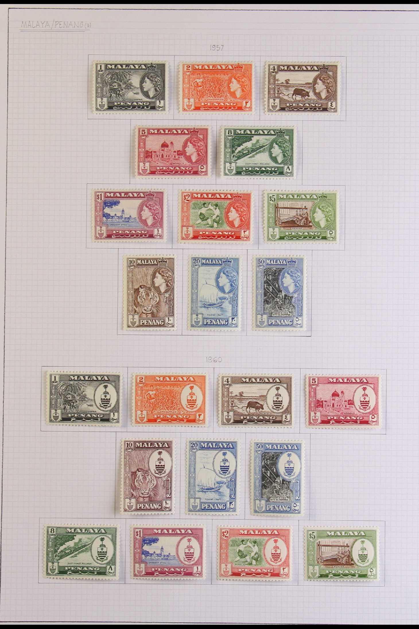 MALAYA STATES PENANG 1953-1960 fine mint complete SG 27/65, includes 1954-57 QEII set, plus4c & - Image 4 of 4