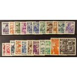 AUSTRIA 1934-36 complete People set, Mi. 567/587 with both 6g types, never hinged mint. Cat €300. (