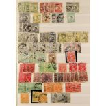 AUSTRALIA 1913-20's HEADS AND ROO'S mainly used ranges on a stock page, some shades etc. S.T.C. £