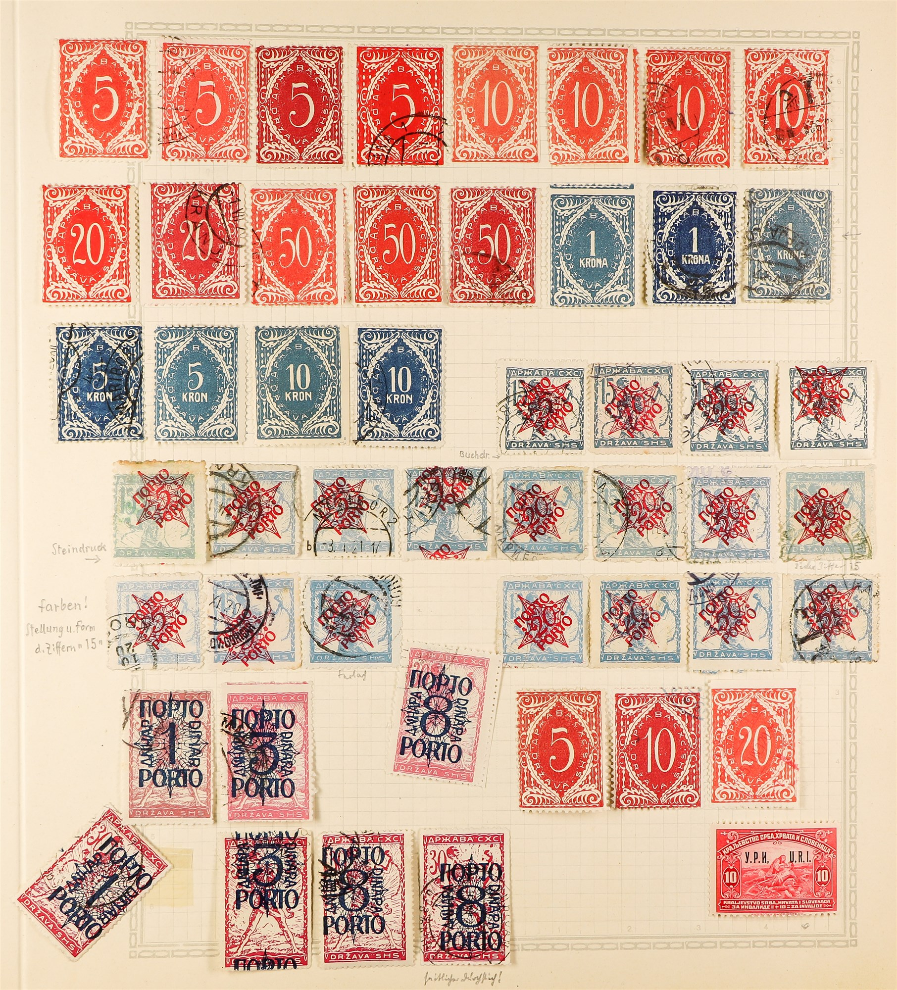 YUGOSLAVIA 1919-80 COLLECTION of mint and used issues in an album, incl. extensive Chainbreakers, - Image 11 of 17