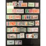NEW ZEALAND 1898-1955 mint ranges incl. 1898 9d, 1902-07 1s perf 11, 1906 ½d Christchurch pair,